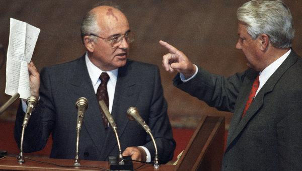 """Résultat de recherche d'images pour """"gorbatchev"""""""